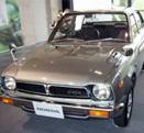 первая Хонда Сивик