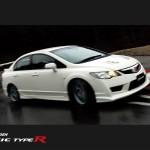 Японский Honda Civic Type-R получил бонусы от Mugen
