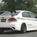 Honda Civic Type-R INGS N-Spec