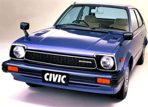 Honda Civic 1972 года - купе
